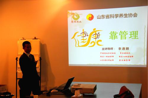 10月18日,山东省科学养生协会健康公益课在临沂宝景宝马4s店举行