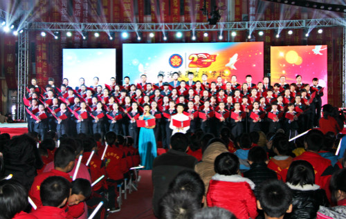 臨沂童星實驗學校20周年校慶慶典活動隆重舉行
